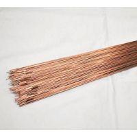 Weldcote Metals E70S2116X36T - ER70S-2 1/16 In. X 36 In. Tig Welding Rod 10 Lbs
